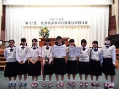 生徒の活躍 佐賀県高等学校教育...